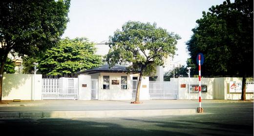 đại sứ quán Nhật Bản