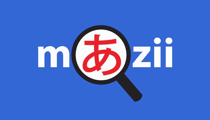Phần mềm học tiếng Nhật Mazii