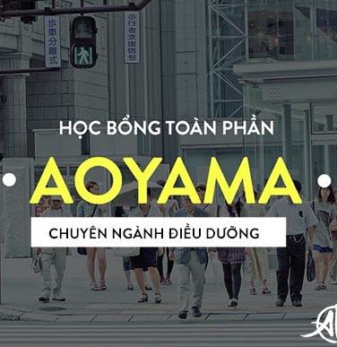 Học bổng AOYAMA