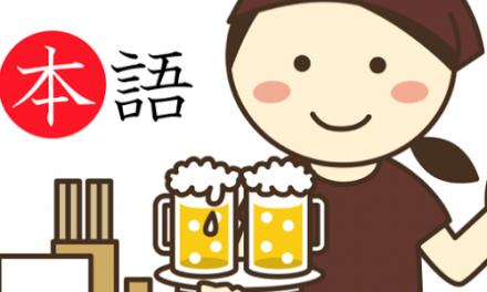 Chia sẻ kinh nghiệm tìm việc làm thêm tại Nhật