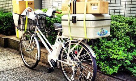 7 điều nên nhớ khi đi xe đạp tại Nhật