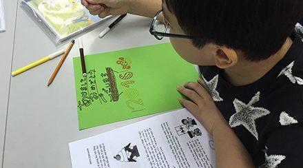 Câu hỏi thường gặp – Tiếng Nhật cho trẻ em tại Akira