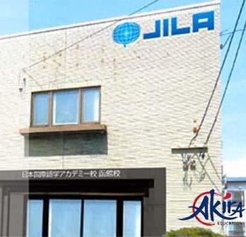 Học viện Ngôn ngữ quốc tế Nhật Bản JILA