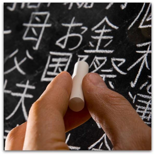 Học Kanji phải viết thật nhiều