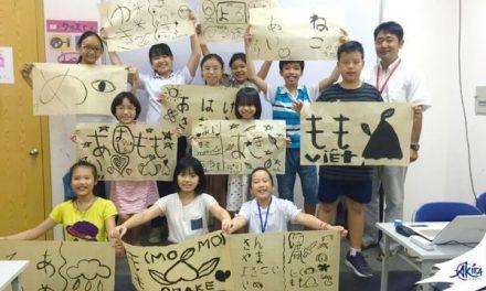 Chương trình Tiếng Nhật cho Trẻ em tại Akira