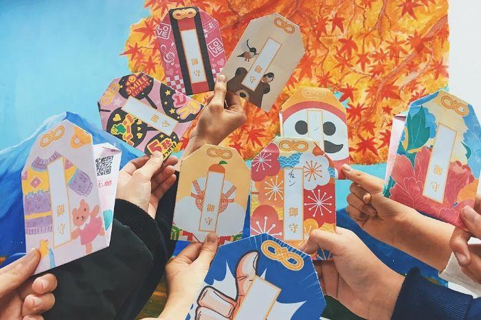 Tiếng Nhật trẻ em tại Akira