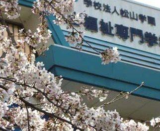 Matsuyama – nơi khởi nguồn giấc mơ điều dưỡng viên