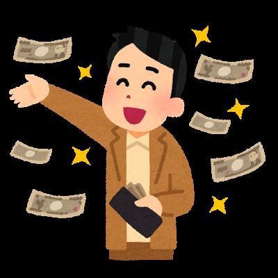 Kinh nghiệm chi tiêu tiết kiệm khi ở Nhật.