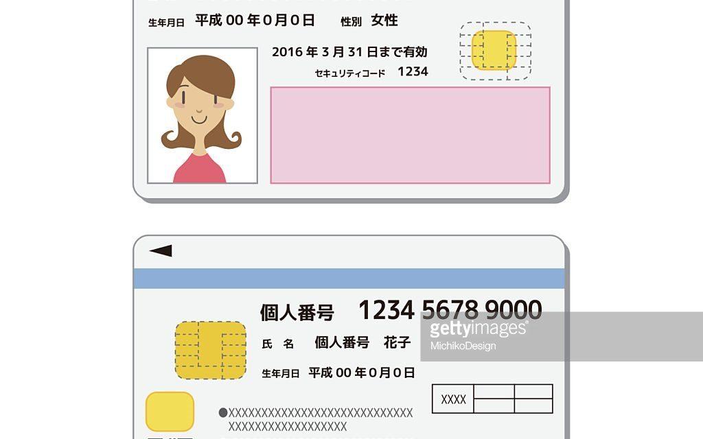 """Thẻ """"My number"""" giới hạn giờ làm thêm của du học sinh Nhật Bản?"""