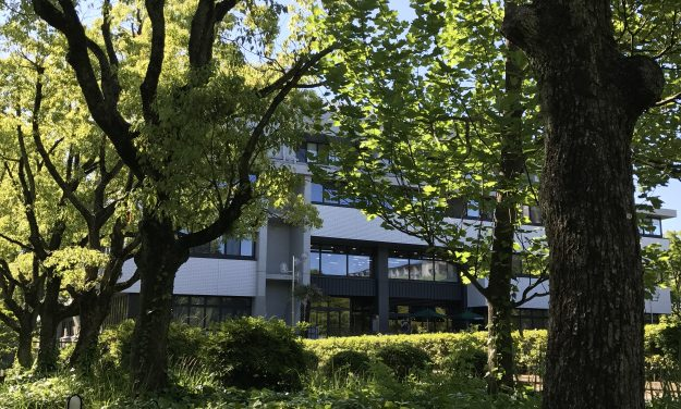 Trường Nhật Ngữ Nagoya Sky