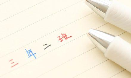 Những kỳ thi cần thiết khi du học Nhật Bản