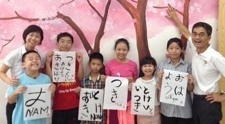 Lịch khai giảng Tiếng Nhật Cho Trẻ Em