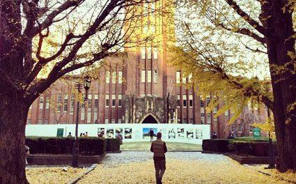 Top 10 trường Đại học tốt nhất Nhật Bản năm 2016