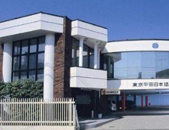 Trường Nhật Ngữ Tokyo World