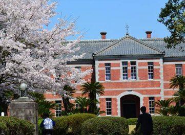 Trường Đại học, Cao đẳng tại Nhật Bản
