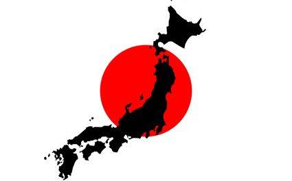 """Cuộc thi: """"Nước Nhật em yêu"""""""