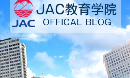 Học viện Giáo dục JAC (Jac Language Institute)