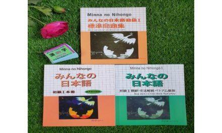 Tự học tiếng Nhật sơ cấp bằng giáo trình Minna no Nihongo