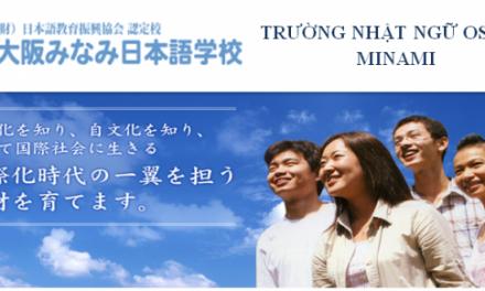 Trường Nhật ngữ Osaka Minami