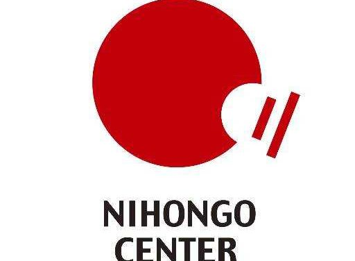 Trường Nhật Ngữ Nihongo Center