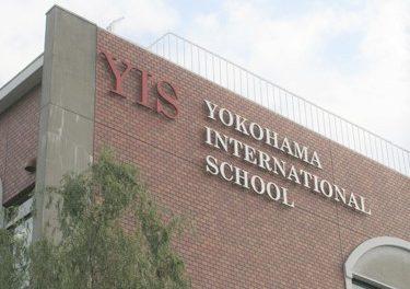Trường Nhật ngữ quốc tế Yokohama