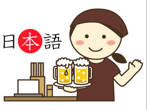 7 Công việc làm thêm phổ biến tại Nhật Bản