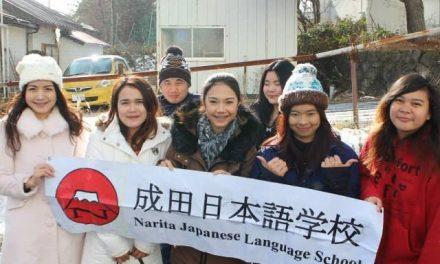 Trường Nhật Ngữ Narita – Narita Japanese Language School