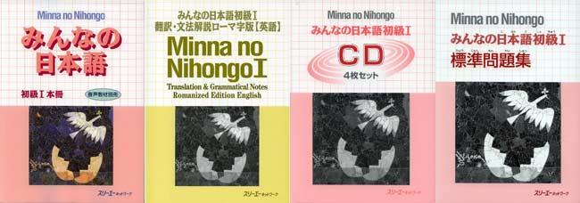 Tự học tiếng nhật sơ cấp bằng giáo trình Minna no nihongo.
