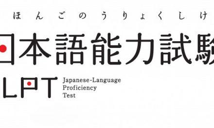 Giới thiệu về kì thi JLPT N4