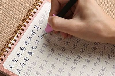 Có Thể Thông Thạo 2000 Hán Tự từ Kanji N5 Chỉ Trong 3 Tháng