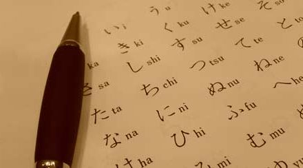 Cách sử dụng trợ từ trong Tiếng Nhật – Phần 3