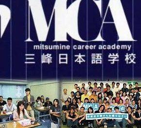 Trường Nhật ngữ MCA (Tokyo)