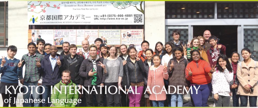 Học viện Nhật ngữ quốc tế Kyoto