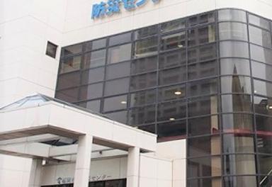 Học viện quốc tếFukuoka International Academy