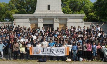 Học viện quốc tế J