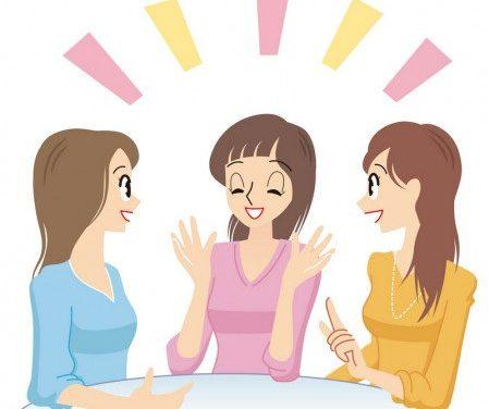 Nói nhanh, nói tắt, viết tắt trong tiếng Nhật