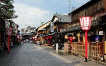 Thành phố Kyoto, nơi lưu giữ truyền thống Nhật Bản