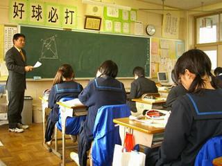 Tìm hiểu nền giáo dục Nhật Bản
