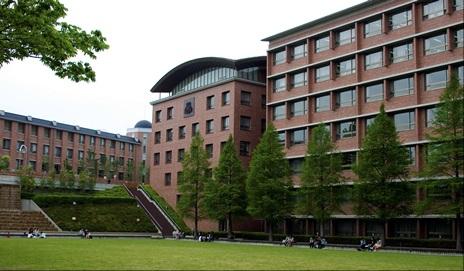 đại học kansai