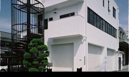 Học viện Nhật ngữ Nissei