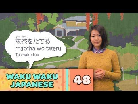 Vui học tiếng Nhật cùng Erin – sơ cấp 2