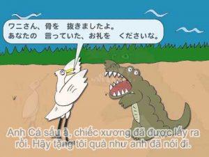 Món quà của Cá Sấu