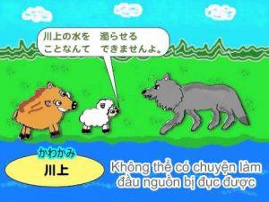 Sói xám và cừu non