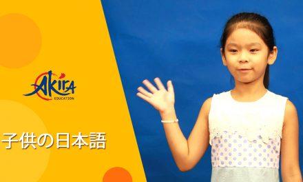 Câu chuyện về cô bé vượt quãng đường 40km để đi học tiếng Nhật