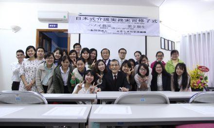 Lễ tốt nghiệp Khóa đào tạo Kĩ năng – Học bổng JOHO