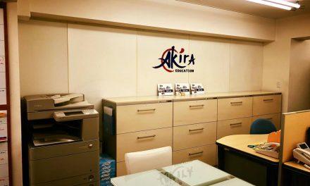 Tham quan văn phòng Akira tại Tokyo, Nhật Bản