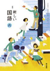 5 lý do nên đầu tư cho trẻ học tiếng Nhật