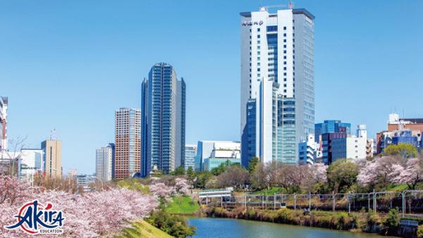 Đại học Hosei