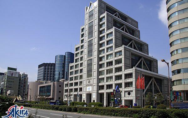 Du học Nhật Bản ngành kinh tế con đường dẫn tới thành công