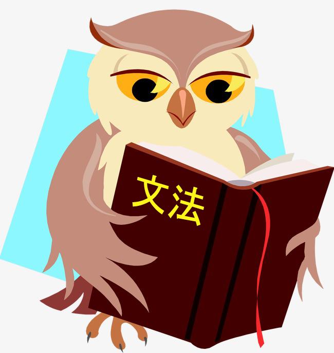 phương pháp tự học tiếng Nhật
